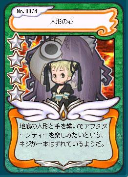 card0074.jpg