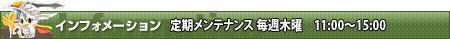 update_ttl_info2.jpg
