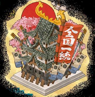 住宅外観-戦国(コテージ).png