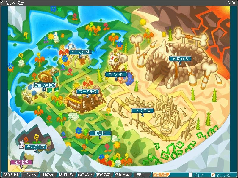 恐竜の森.jpg