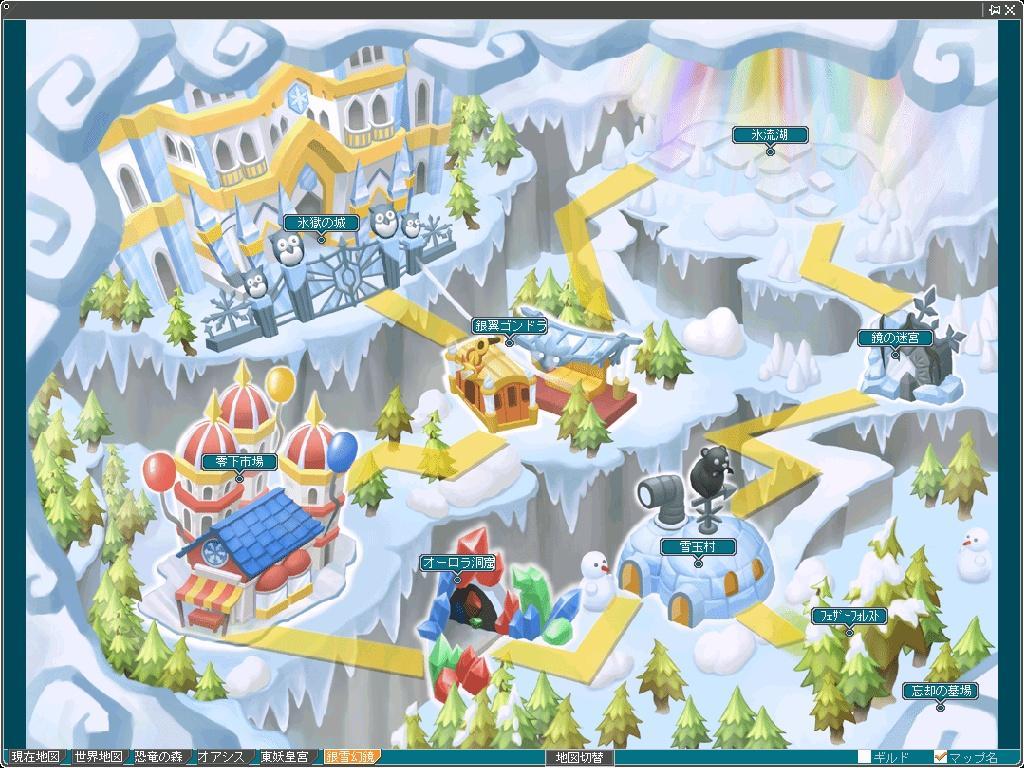 氷鏡王国.jpg