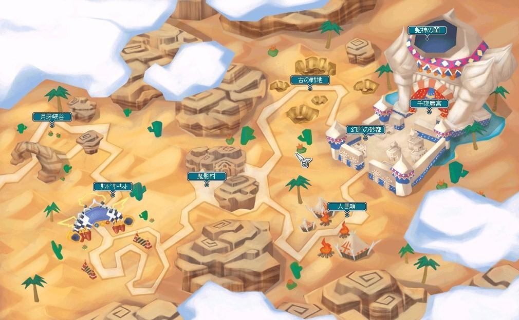 砂漠MAP.jpg