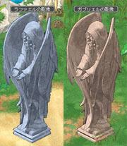 彫像.jpg