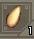 メロンの種.jpg