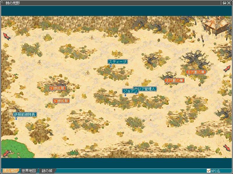 棘の荒野0628.jpg
