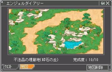 不法品の埋蔵地(砕石の丘).jpg