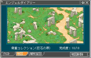 宝の地図_5-8_4-2_0.png