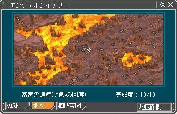 宝図_富豪の遺産(灼熱の回廊).JPG