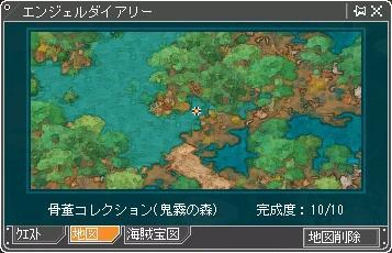 takara_0.JPG