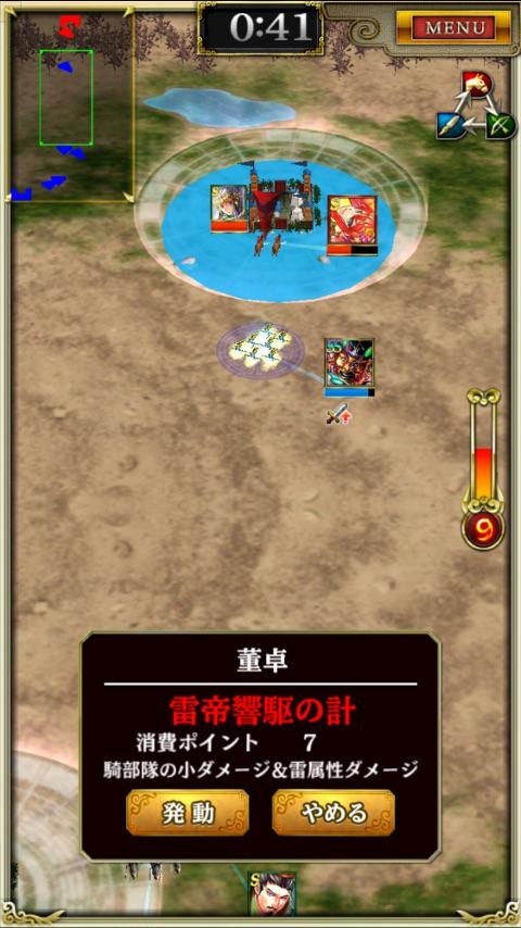 SStotaku_ogi.jpg
