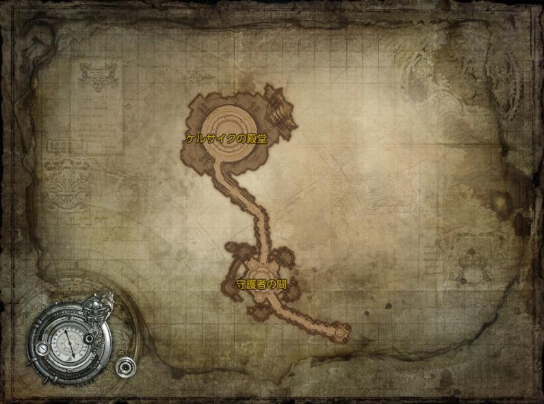 ケルサイクの巣マップ.jpg