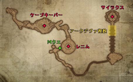 cyrux_map.jpg