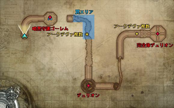 dakuryon_map_0.jpg