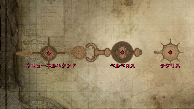 Lachelitas_map.jpg