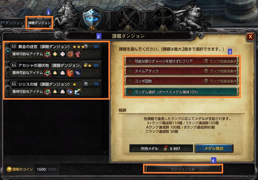 kadai_dungeon.jpg