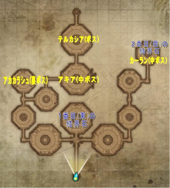 邪教徒の隠れ家マップ.jpg