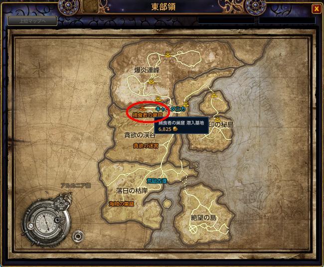 「黄金の迷宮」への道1.JPG
