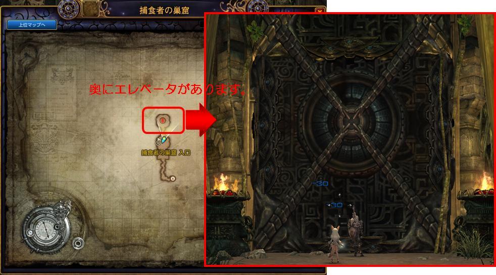 「黄金の迷宮」への道2.JPG