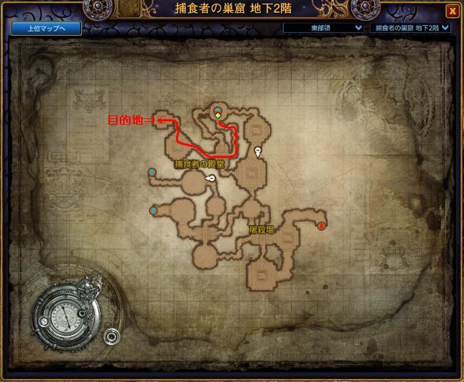 「黄金の迷宮」への道3.JPG