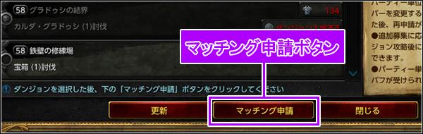 120201_update_02_04.jpg