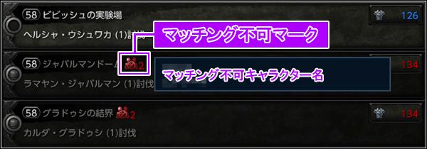 120201_update_02_05.jpg