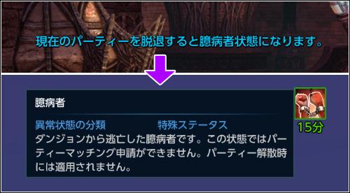 120201_update_02_09.jpg