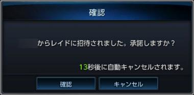120905_reido01.jpg