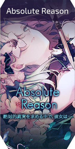 """Absolute Reason"" Pack"