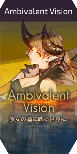 """Ambivalent Vision"" Pack"