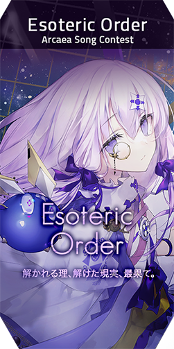 """""""Esoteric Order"""" Pack"""