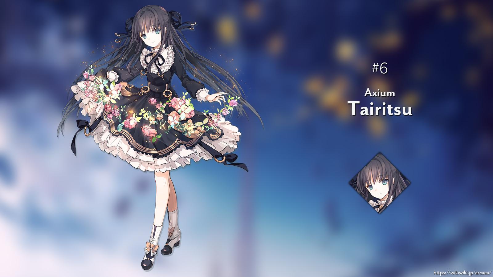 Tairitsu (Axium Crisis)
