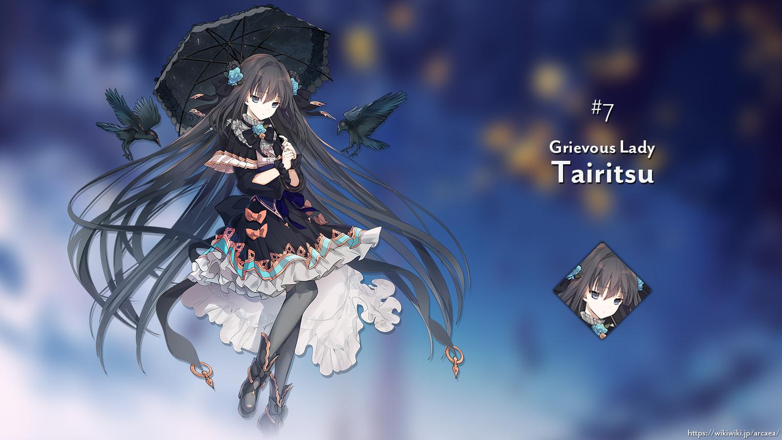 Tairitsu (Grievous Lady)