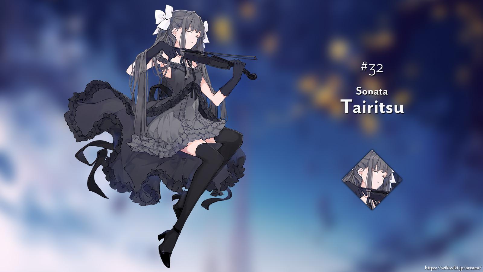 Sonata Tairitsu