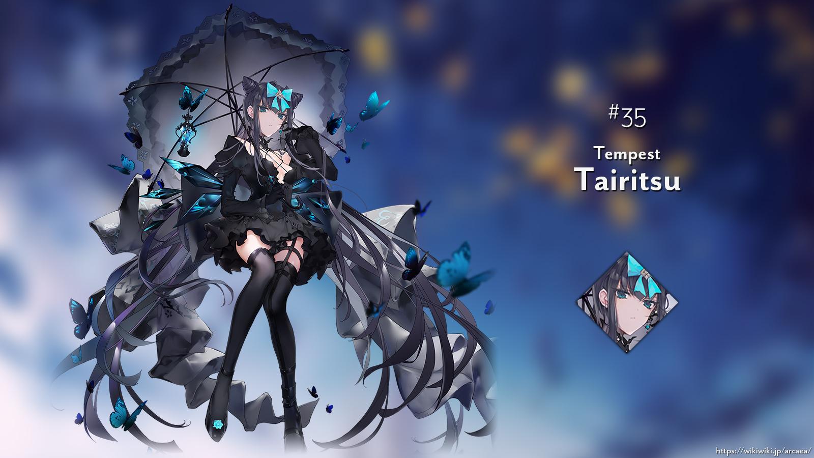 Tempest Tairitsu
