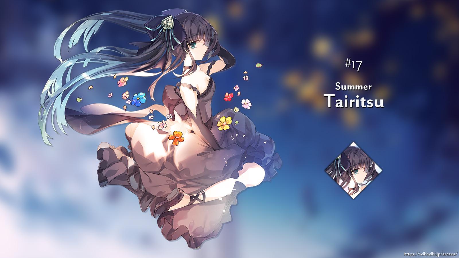 Tairitsu(Summer)