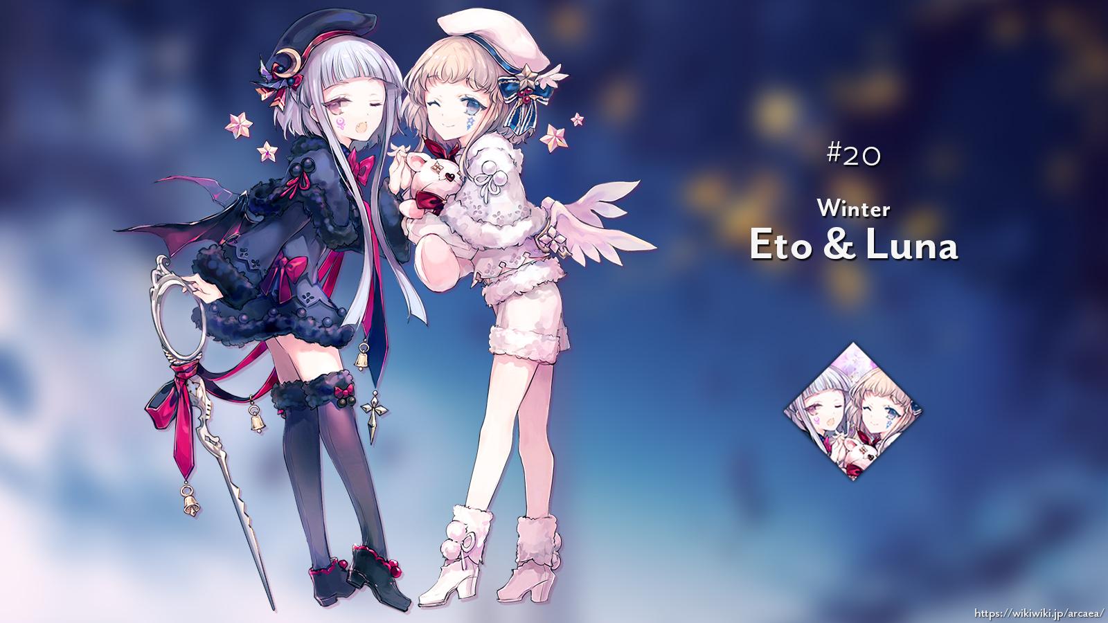 Winter Eto & Luna