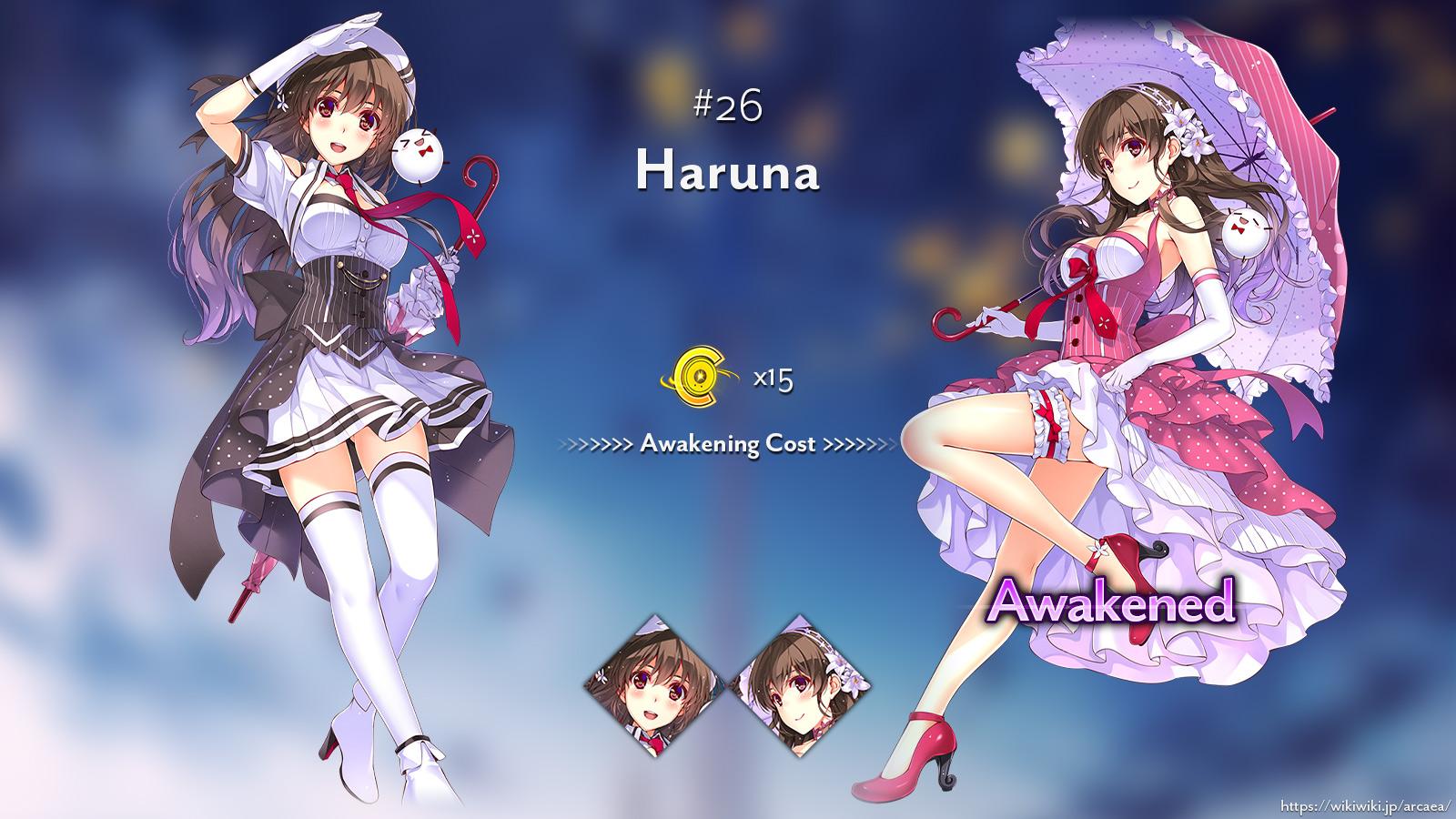 Haruna Mishima