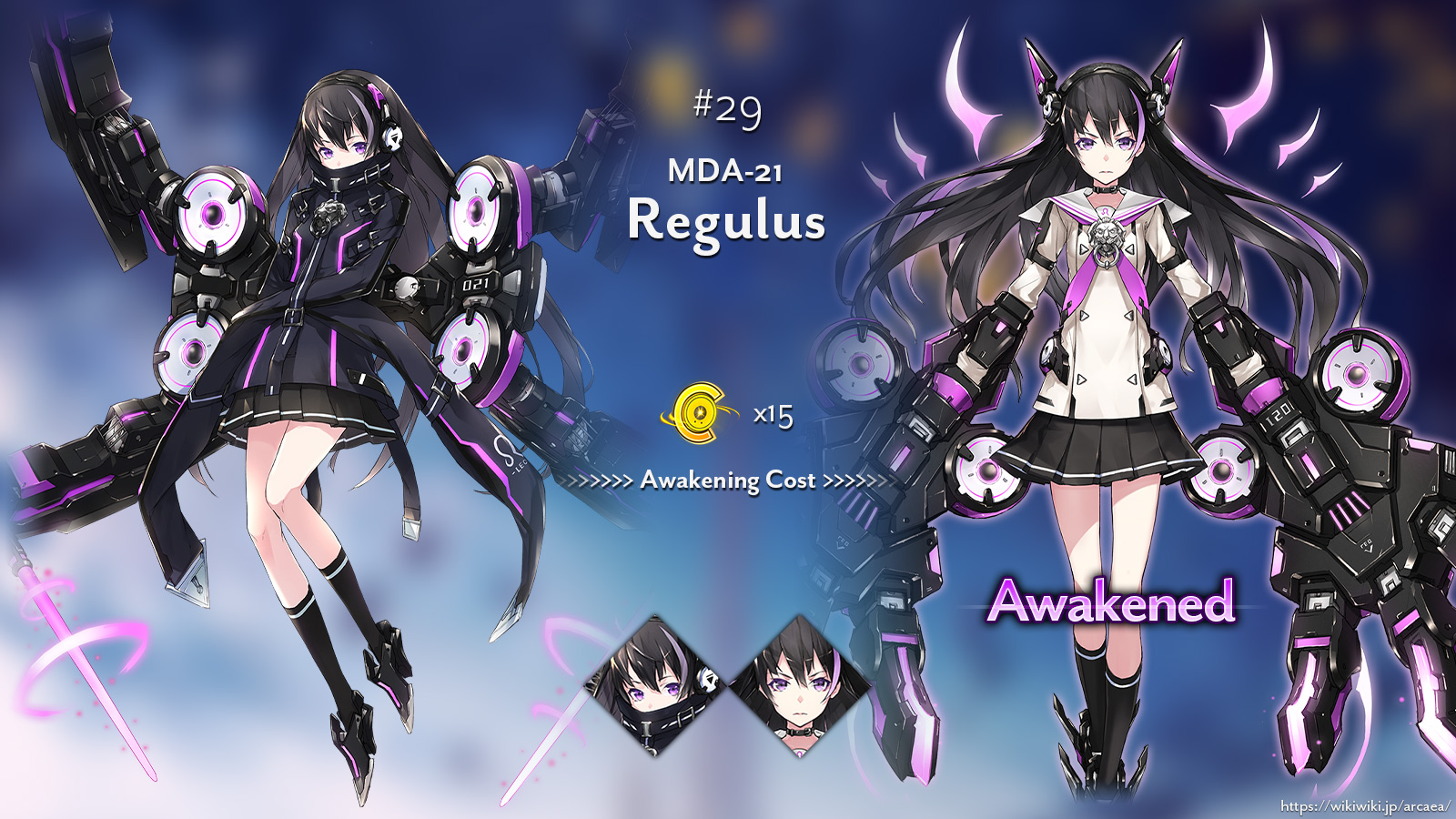 MDA-21 Regulus
