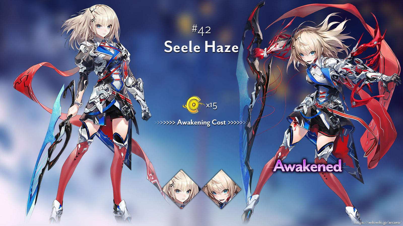 Seele Haze
