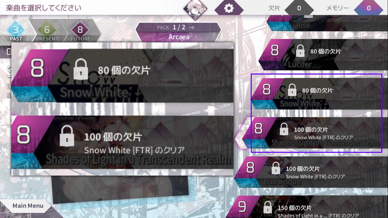 Unlock level