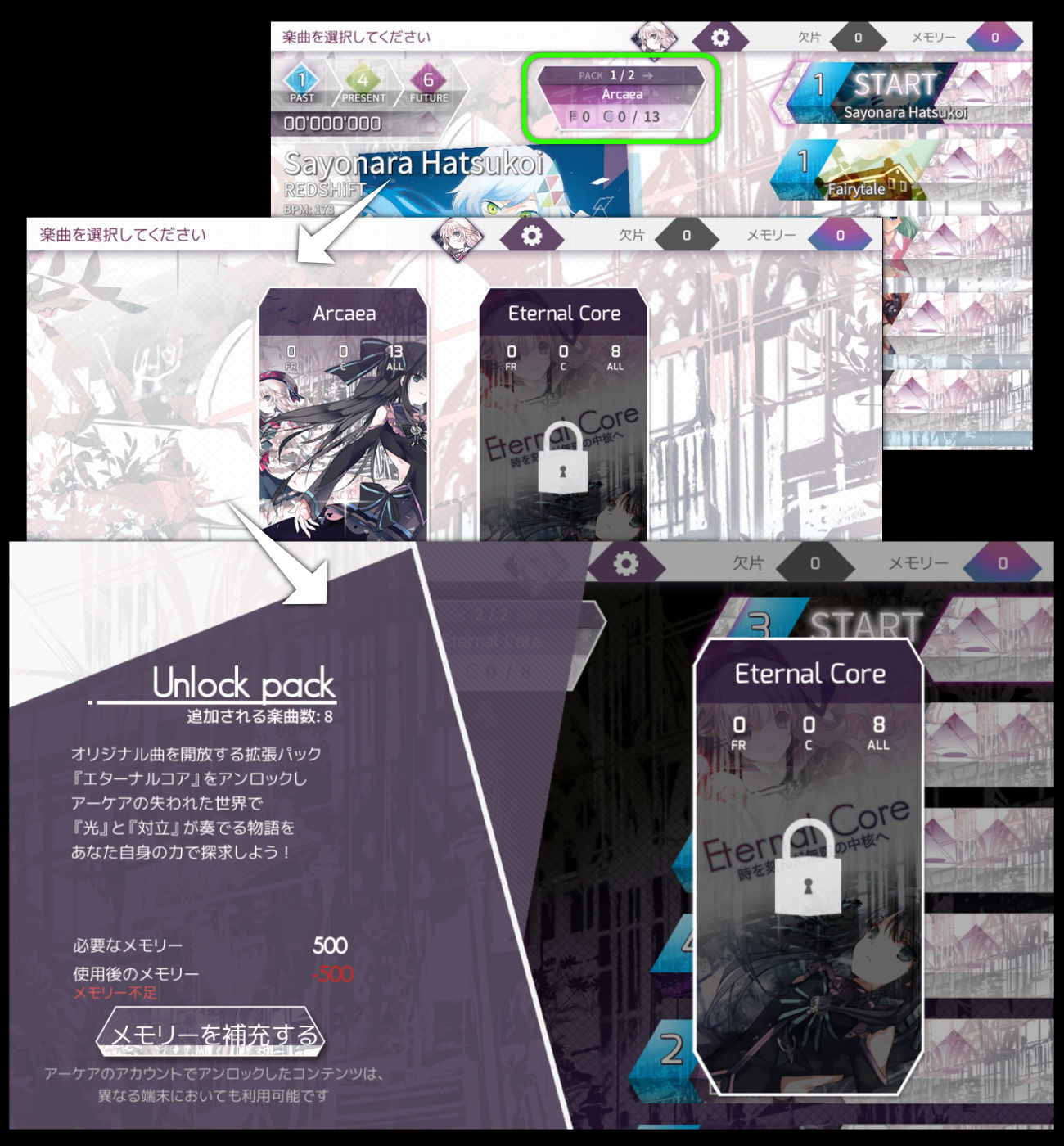Unlock pack
