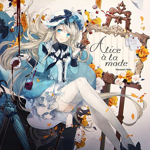 Alice à la mode