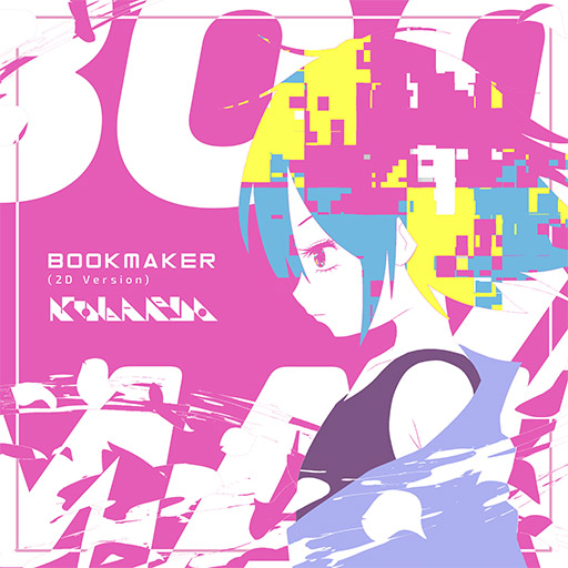 Bookmaker (2D Version)