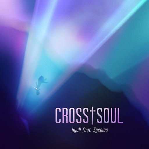 cross soul arcaea wiki
