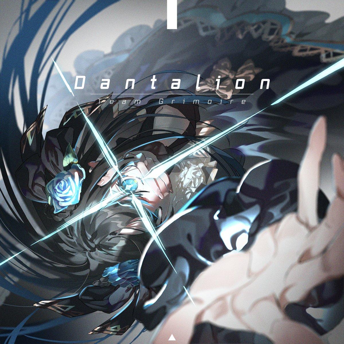 Dantalion