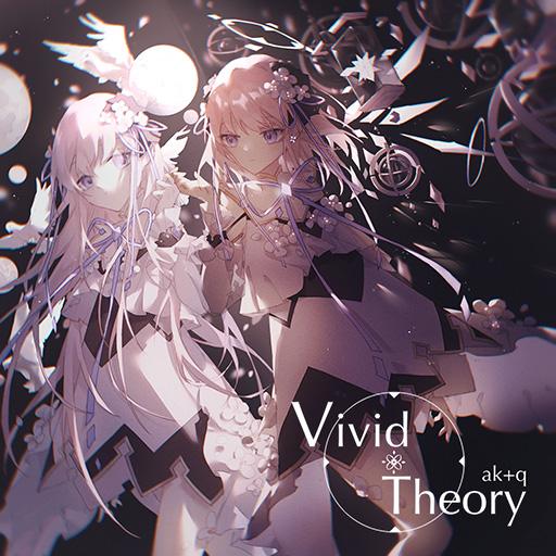 Vivid Theory