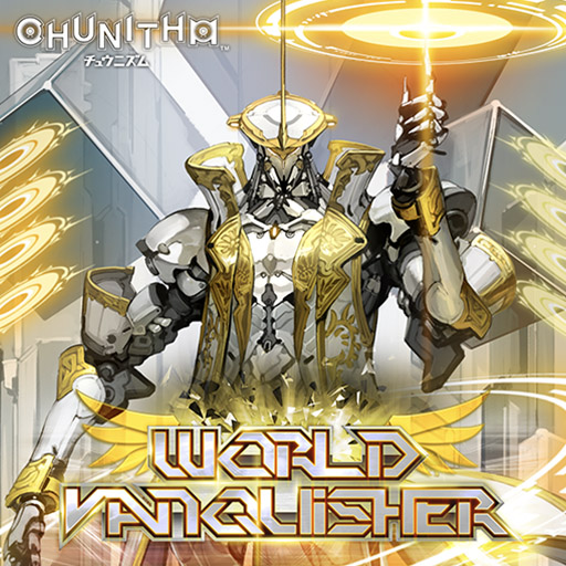 World Vanquisher