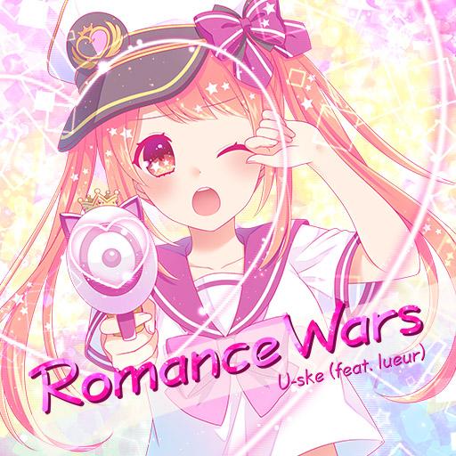 Romance Wars