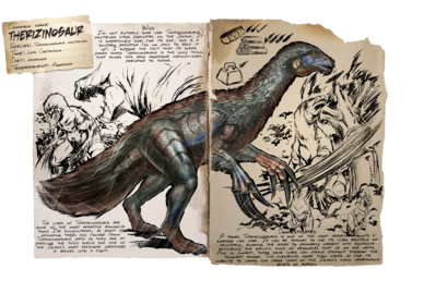 388px-Dossier_Therizinosaur.png