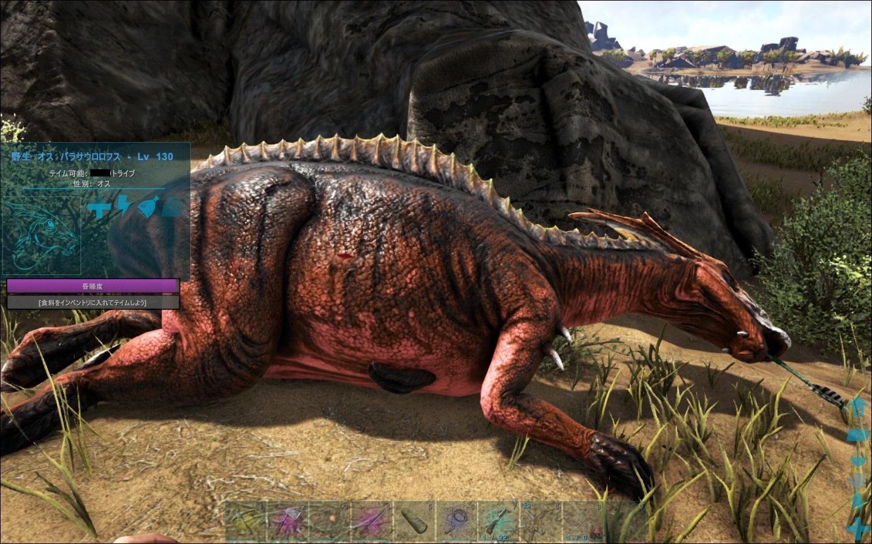恐竜 Ark リセット コマンド